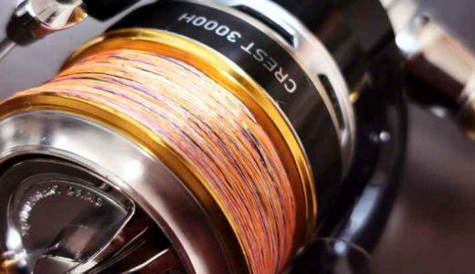 【2020年最新】サビキ釣りにおすすめのリール12選|適したリールの選び方