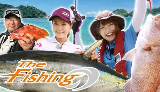 釣り動画を無料視聴できる人気の動画配信サービスまとめ